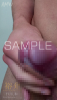 YUSUKE-blog-019-Private-Masturbation-ShowTime-18-magablo-photo-sample (9)