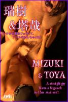 MIZUKITOYA-02.png