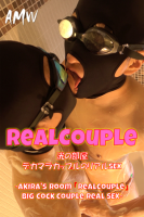 RealCouple.png