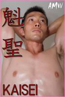 sei-kyouiku-kaisei.png