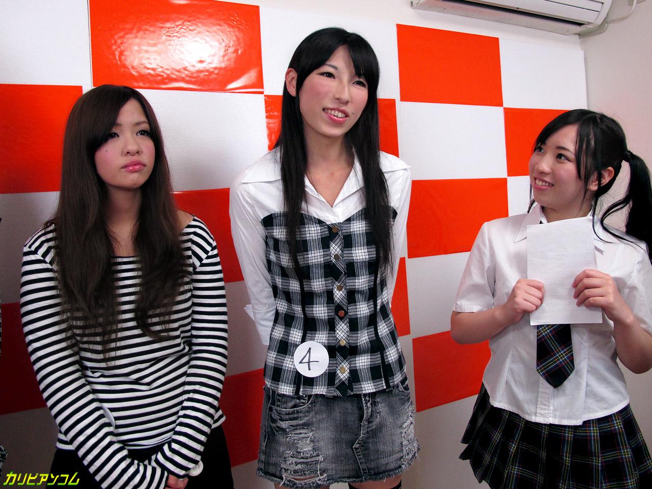 カリビアンTV 第1回 2010年11月4日放送分 AV女優オーディションの裏側