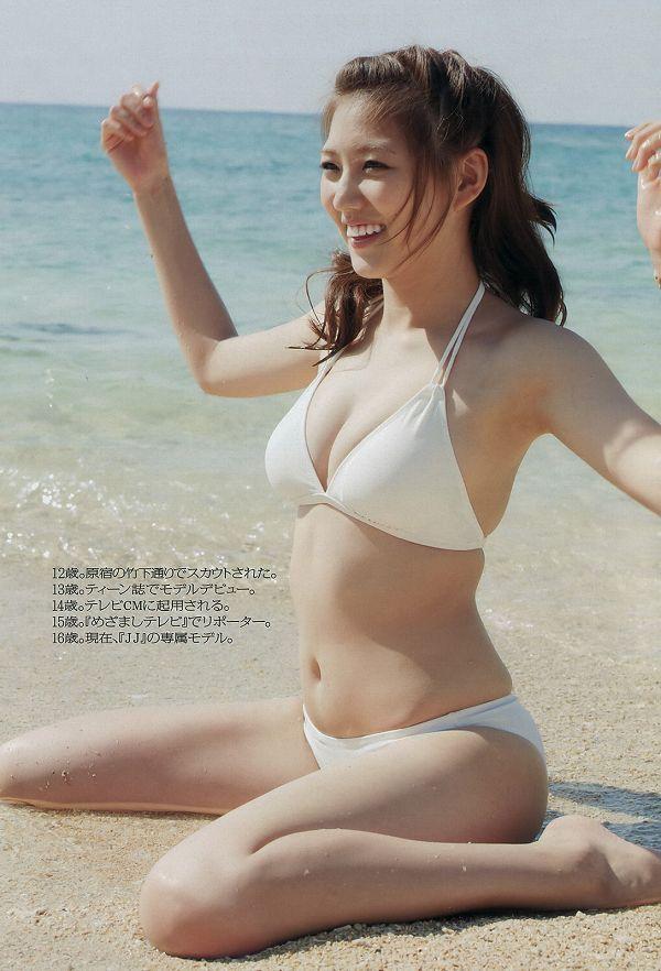 岩﨑名美 7