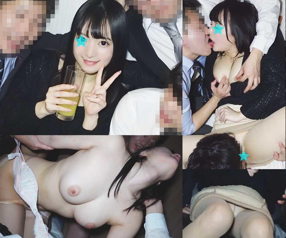 [泥※姦]営業部送別会2次会/旅行会社女子大生アルバイト①