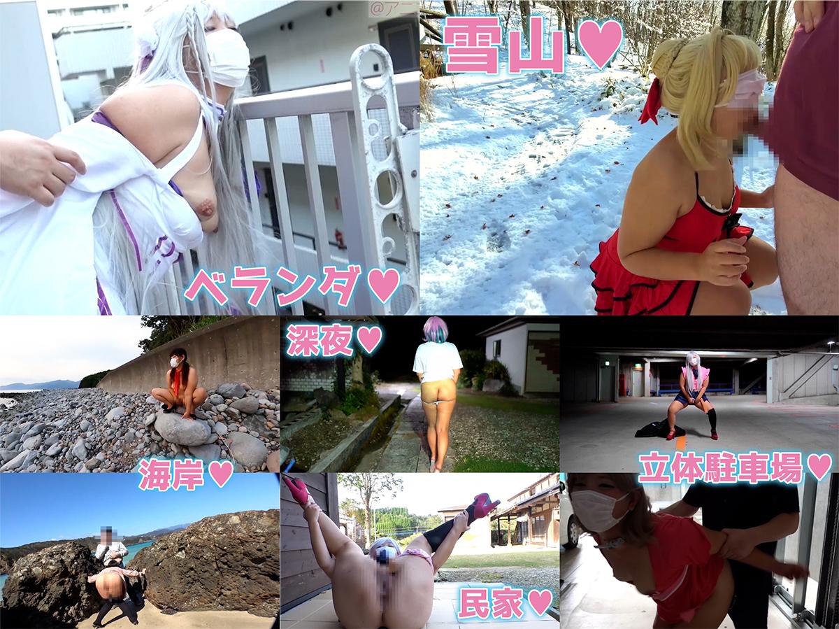 【@アニコスTV!】羞恥な野外露出シーンばかりを集めたマニア向け最強ベスト版!【全10作品収録】#2