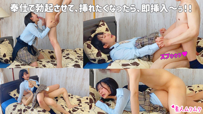【素人ムクムク】あざと可愛い制服美少女のおま○こ定額使い放題!綾瀬ひまり#5