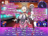 神具姫ヒーローアンチドミー (2)