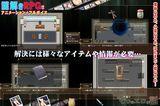 学園の七つのエロい話 (4)