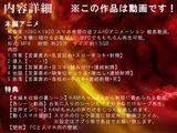 サキュバスKAMI NIGHTMARE (9)