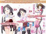 光桜閃姫プリセシール (2)