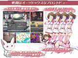 光桜閃姫プリセシール (5)