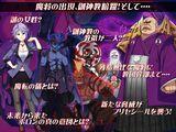 光桜閃姫プリセシール (6)