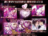 光桜閃姫プリセシール (7)