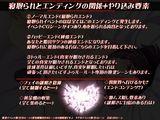 光桜閃姫プリセシール (9)