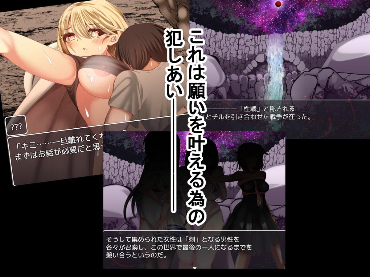 NTR戦線男の娘性戦記 (8)