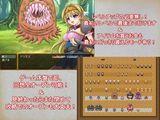 姫騎士アリエス ~奇幻城への冒険RPG~ (2)