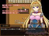 姫騎士アリエス ~奇幻城への冒険RPG~ (3)
