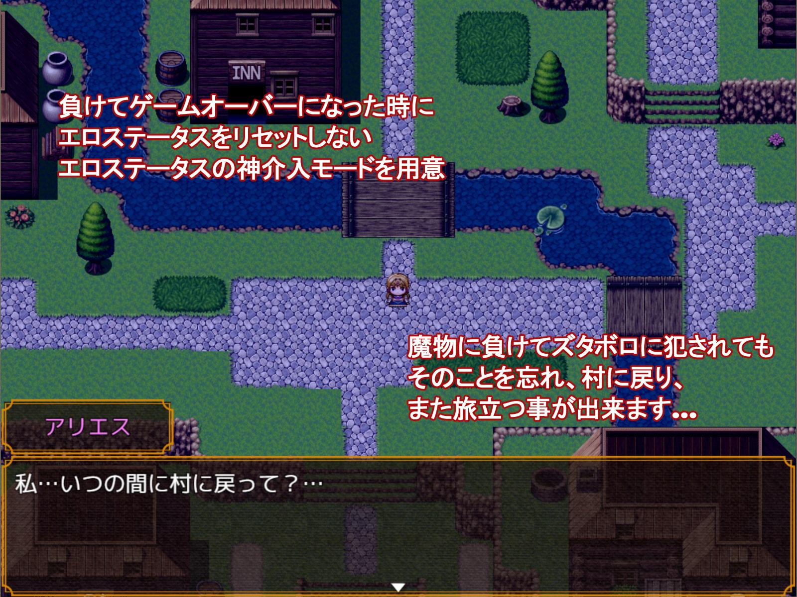 姫騎士アリエス ~奇幻城への冒険RPG~ (8)