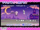 逃げてどっぴゅん☆サキュバスでピンチ! (3)