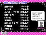 逃げてどっぴゅん☆サキュバスでピンチ! (6)