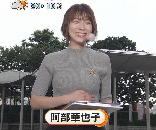 阿部華也子ちゃん、おっぱいの形がくっきり出てるニット!お腹を押さえて下乳ラインも強調