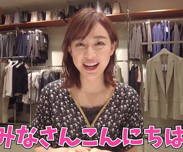 新井恵理那アナ まさかのムチムチコーデで下着のラインが浮き出る!おっぱい強調のニットにタイトスカートをコーディネート