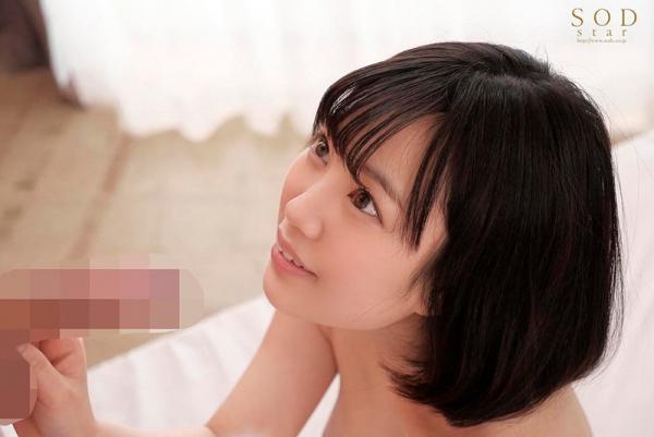 天宮花南(あまみやかなん)現役No.1グラドルさんセックスが解禁される。画像34枚のb04枚目