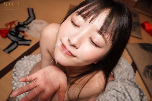 青空ひかり 日帰り温泉旅行で性欲暴走12発 エロ画像55枚のc017枚目