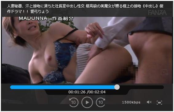 愛弓りょう(あゆみりょう)38歳 美魔女さん、エロ社長に中出しされてしまう。画像24枚のb12枚目