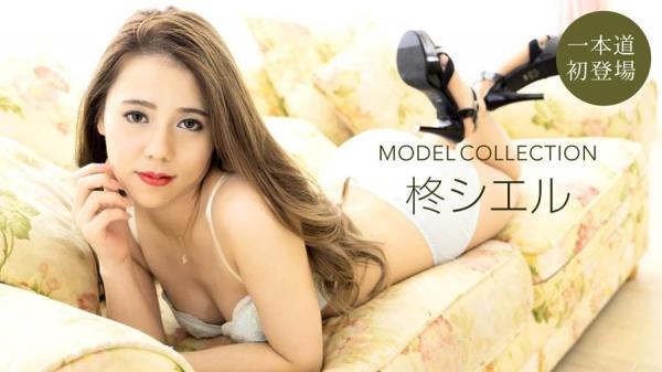 柊シエル(ひいらぎしえる)モデルコレクション 清楚系美人エロ画像32枚のb01枚目