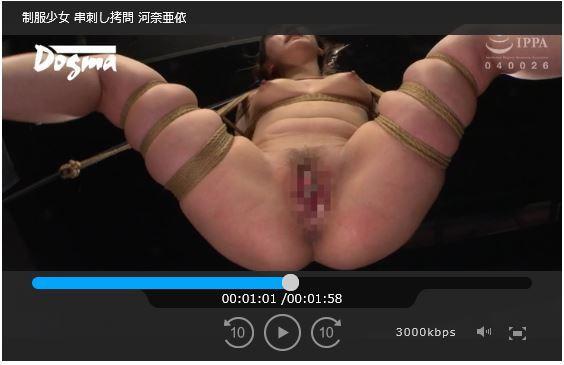 河奈亜依さん、串刺し拷問されて半狂乱になってしまう。画像37枚のb22枚目