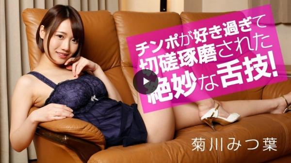 菊川みつ葉さん、3Pセックスで悶え狂いイキまくってしまう画像26枚の01枚目