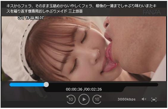 三上悠亜さん、おっさんの尿道をチロチロしてしまう。画像32枚のb12枚目