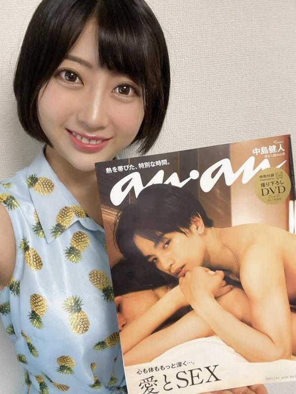 夏目響さん、子宮口をほじくられ気持ち良すぎて崩壊してしまう。画像35枚のa01枚目
