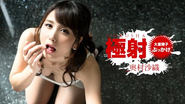 美熟女 奥村沙織さん、特濃精子まみれになってしまう。画像40枚の01枚目
