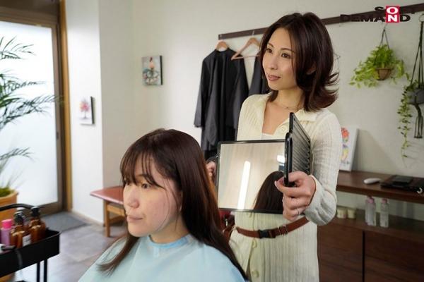佐田茉莉子 41歳 セックスレスな人妻のホテル密会不倫 画像26枚のb07枚目