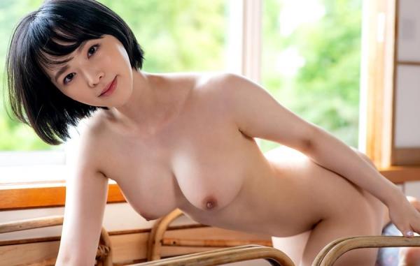 三宮つばき スレンダー美巨乳な超ドM美女画像37枚の1