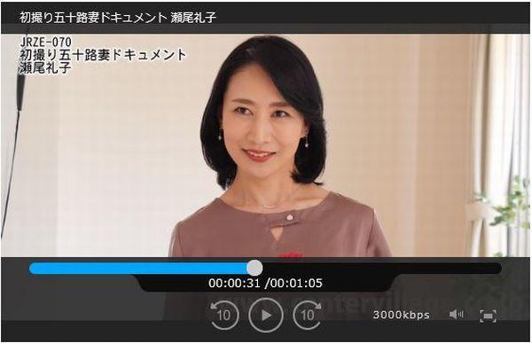 瀬尾礼子 初撮り五十路妻ドキュメント 画像33枚の033枚目
