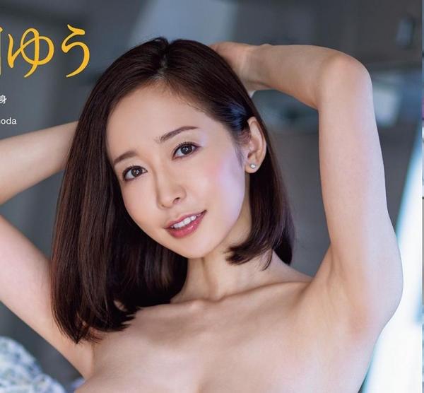 篠田ゆう カラダもエロ度もプレミアムなエッチなお姉さん画像33枚のa01枚目