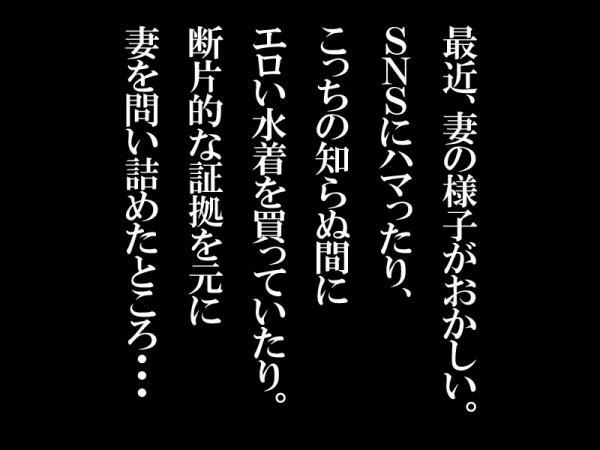 篠田ゆうさん、不倫セックスの一部始終を語りはじめる。画像49枚のd002枚目