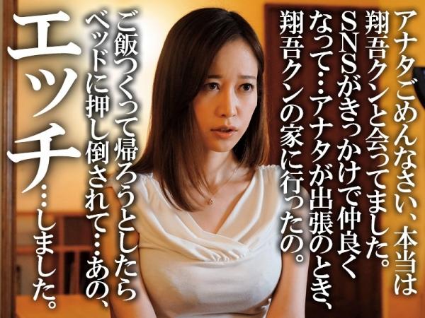 篠田ゆうさん、不倫セックスの一部始終を語りはじめる。画像49枚のd003枚目