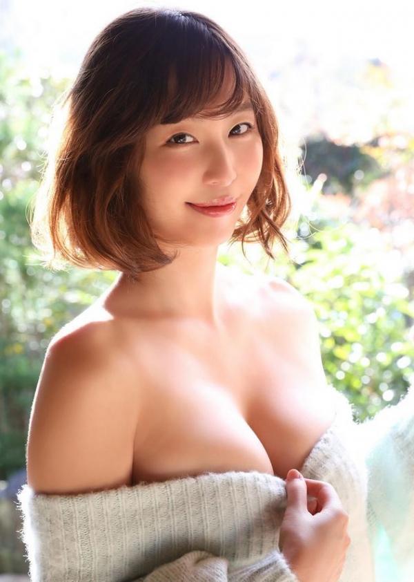 熟女アナ 塩地美澄のアラフォー艶ボディエロ画像70枚の2