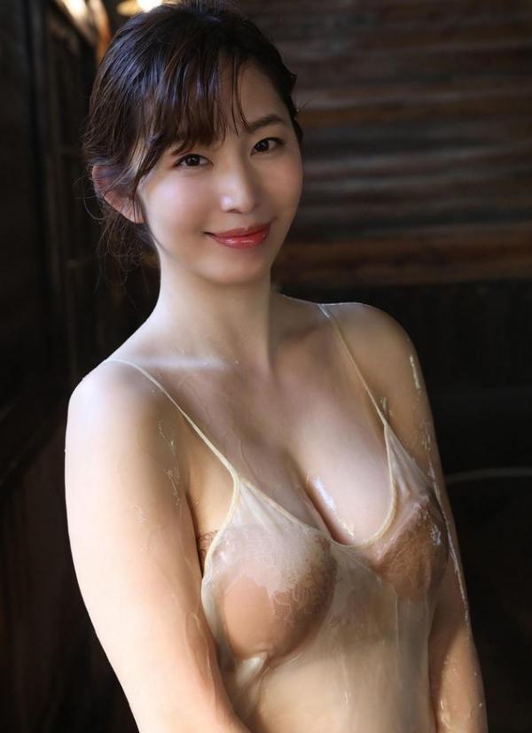 熟女アナ 塩地美澄のアラフォー艶ボディエロ画像70枚のa18枚目