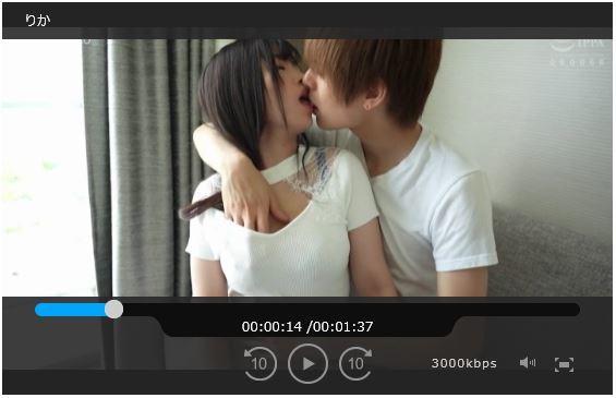 椿りか(大島ひな)爆乳の清楚系美少女 797 Rika S-Cute エロ画像44枚の1b11枚目