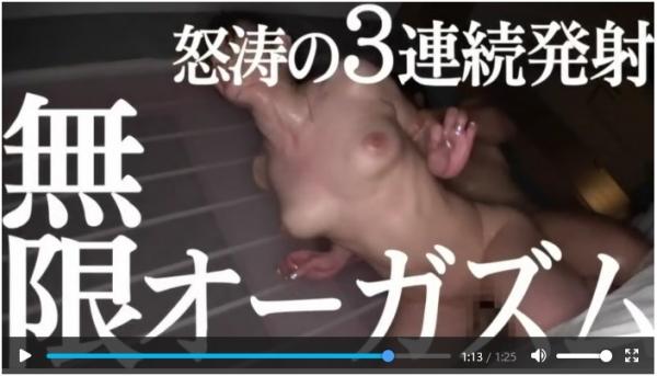 若宮穂乃さん、巨乳と美尻を震わせてチ○ポを感じまくってイキ狂ってしまう。エロ画像39枚のb32枚目