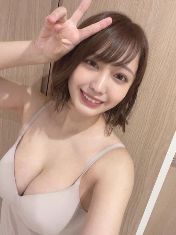 弥生みづき オナ禁明け肉弾SEXガチ撮り画像38枚のa009枚目