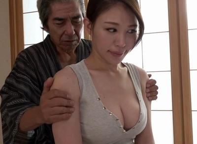 【義父】デカ乳の女性の、調教無料エロ動画。