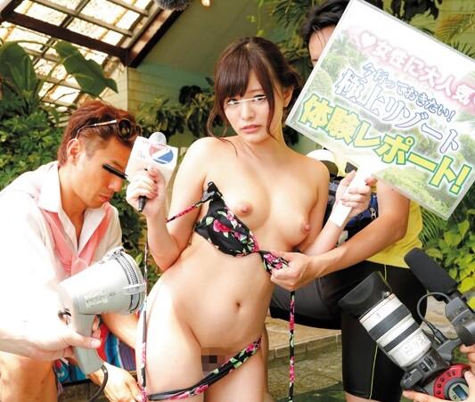 新人グラビアアイドル偽温泉番組レポート!スレンダー美人な美乳の女性の、潮吹きイタズラフェラ無料エロ動画。【羞恥動画】