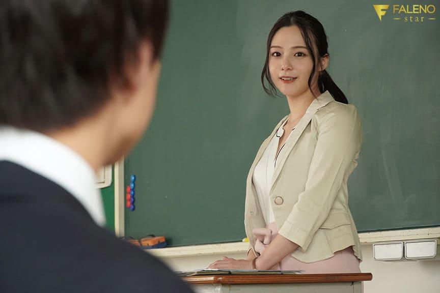 先生と生徒の禁断の恋