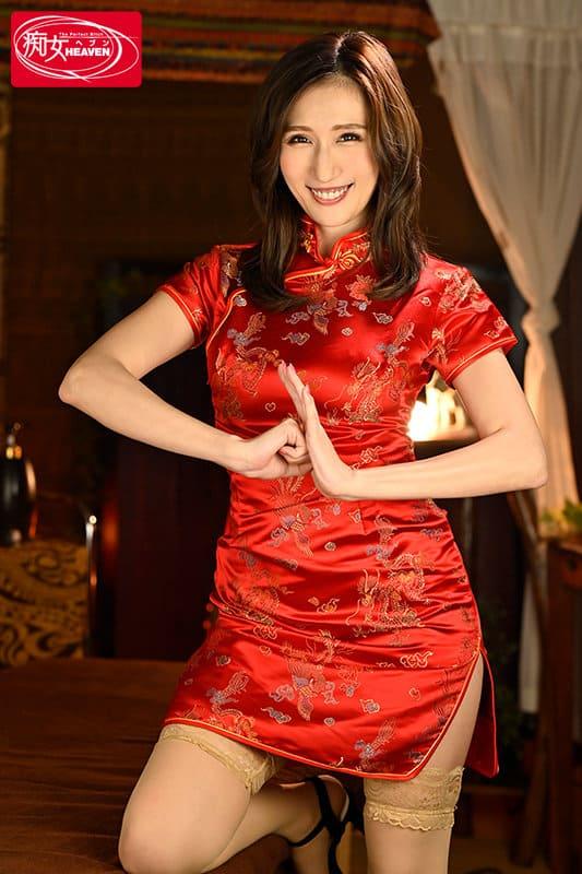 チャイナ服の激エロボディ
