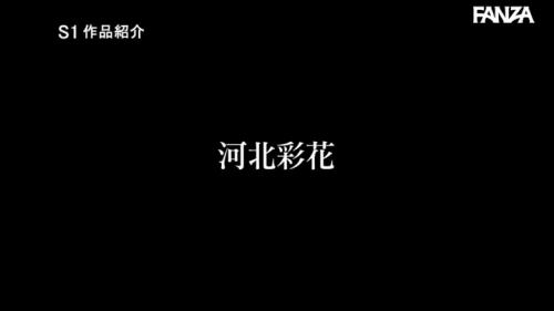 河北彩花 Re:start! 15